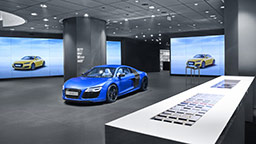 audi_city_beijing_highlight_intro_material_centre_teaser_256_1441.jpg