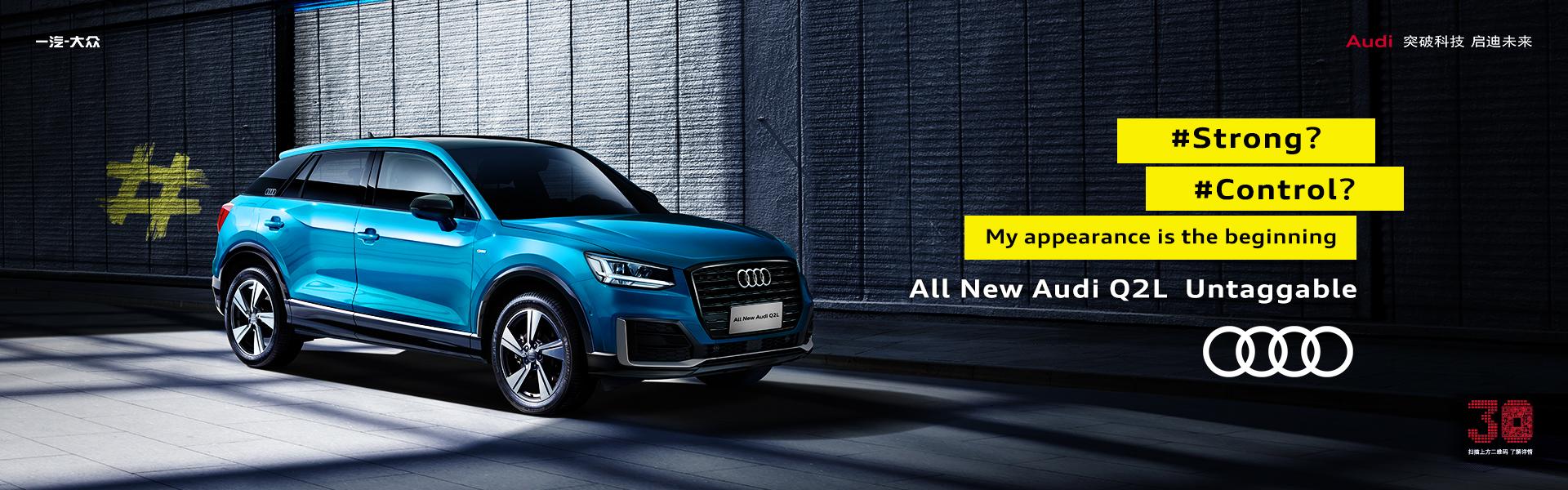 FAWVolkswagen AudiVorsprung Durch Technik - Audi home