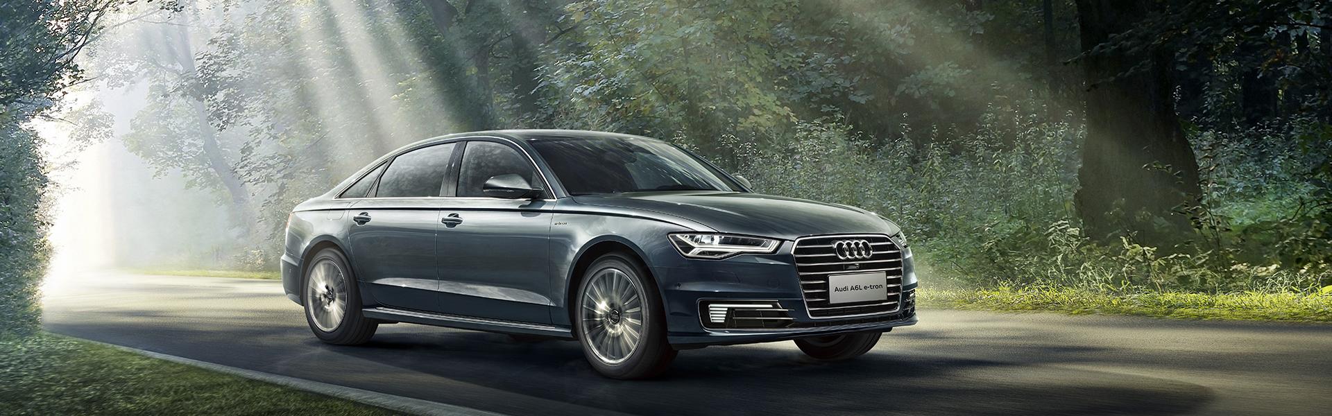Audi A6L e-tron